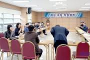 03의성군제공 청년창업캠프2.jpg