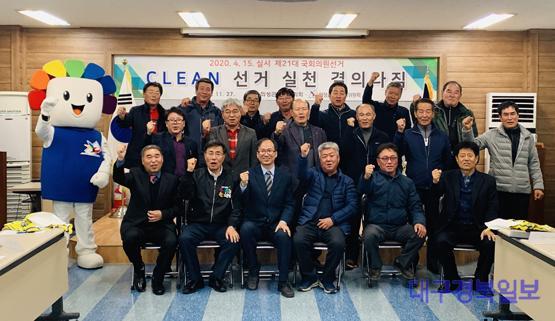 의성군이장협의회.jpg