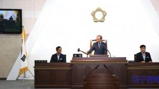 05의성군의회 임시회 폐회).jpg