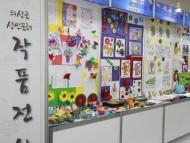 01의성군제공 평생학습박람회.jpg