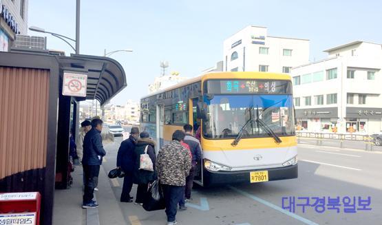 01의성군제공 농어촌버스개편 (1).jpg