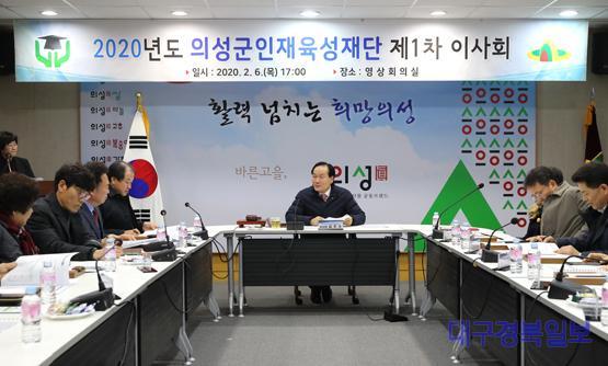 01의성군제공 이사회개최.jpg