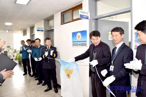 경주경찰서 선거상황실 개소.JPG