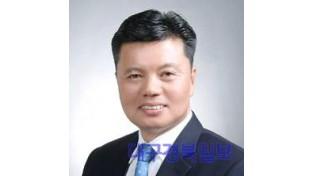 김원규 대구시의원 달성군2.jpg