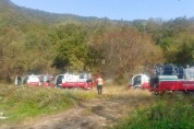 경주국립공원 산불 발생 대비 산불진화훈련.jpg