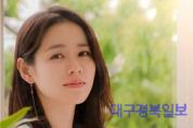 손예진 배우.png