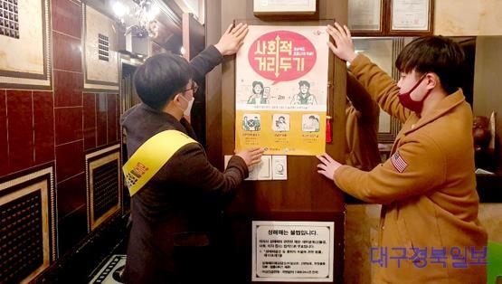 칠곡군유흥시설점검.JPG
