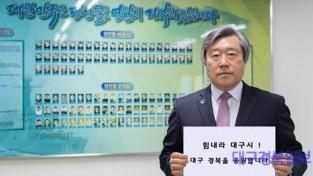천안함유족회 성금.jpg