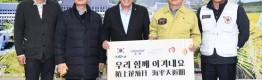 3.27_중국_푸싱그룹_기부물품_전달.jpg