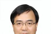 송기동 경북교육청 부교육감 취임  20200402.jpg