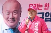 김희국후보_유세활동 (2).jpg
