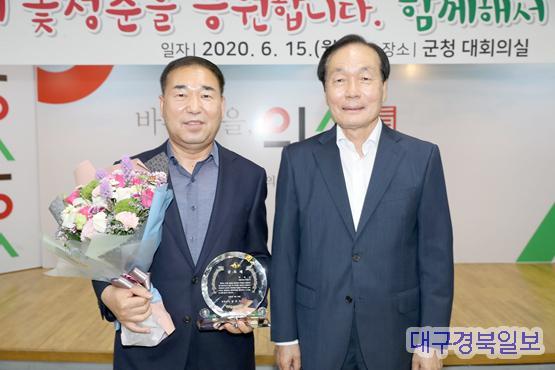 03의성군제공 박종구 국장퇴임.JPG