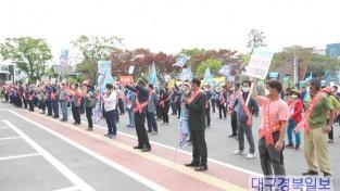 의성군제공 통합신공항 의성군 유치위원회.jpg