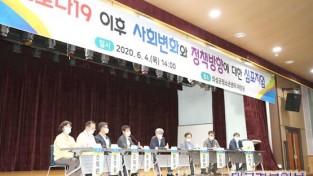 의성군제공 심포지엄 개최 (1).jpg