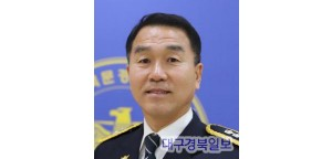 정선관 문경 산양파풀소 경감 정선관.jpg