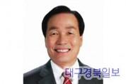 김주수 의성군수 홈페이지 동정용 칼라.jpg