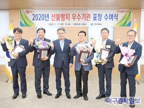 01의성군제공 산불방지 우수기관선정 (1).jpg