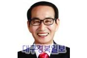 이승율 청도군수 동정용.jpg