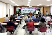 성주경북선비아카데미.jpg