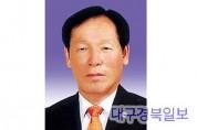 고우현 경북도의회 의장 20200703의장 333.jpg