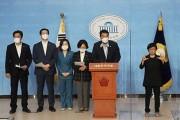 9월 21일 소통관 기자회견.jpg