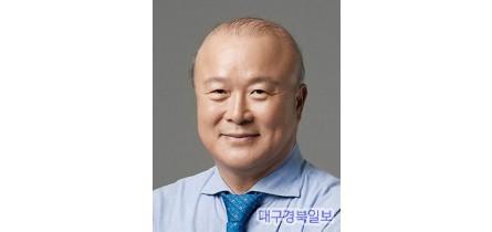김희국 국회의원 군위 의성 영양 청송 미래통합당.jpg