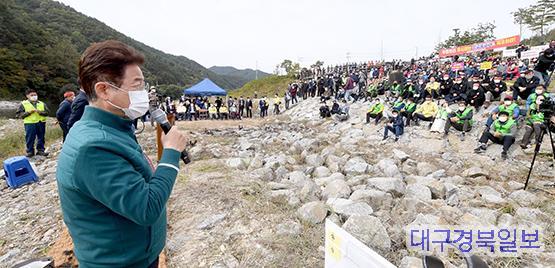 영주댐 수호 결의대회1.jpg