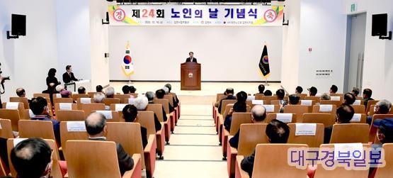 김천 노인의 날.JPG