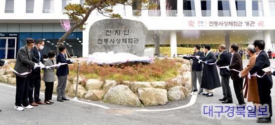 영주천지인 전통사상체험관.JPG