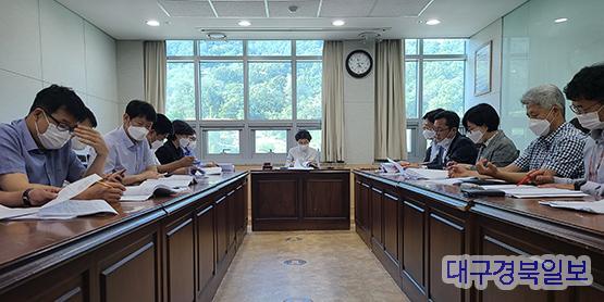 경북교육청, 함께 배우고 성장하는 공공감사.jpg