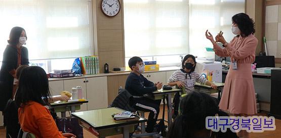 경북교육청, 저경력 교사 수업지원.jpg