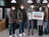 사진 1_국립백두대간수목원 봉화군 노인복지관 화분 전달식(1).jpg