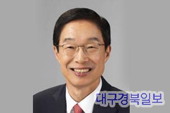 임종식 경북교육감.jpg
