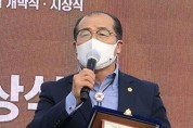 청년친화헌정대상 수상(소감 발표).jpg