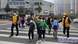 4.경북교육청, 초등학교 등·하굣길 지키는 워킹스쿨버스 운영01(지난 11월 안동 영가초등학교에서 교통안전지도사들이 어린이의 안전한 등교를 도와주고 있다.jpg