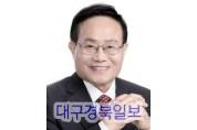 엄태항 봉화군수 컬러.jpg