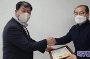 박태춘 경북도의원,