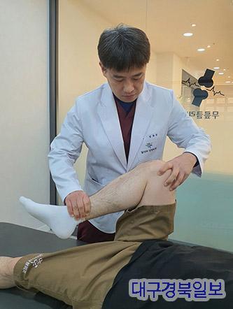 100세 시대 건강한 무릎 만들기 위한 관리법.jpg