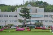 동양대 대학본부 전경 사진.jpg