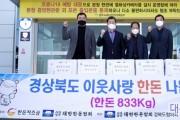 영주한돈협회.jpg