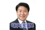 이병환 성주군수동정용.jpg
