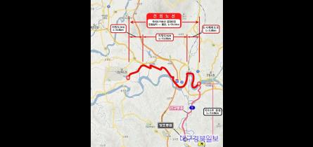 국가지원지방도 79호선 승격노선 위치도.png
