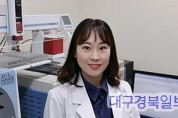 한채민_경상북도농업기술원 연구사.jpg