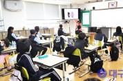 국립백두대간수목원 2020년 중학 교육프로그램 현장.jpg