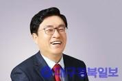 박형수 국회의원(경북 영주·영양·봉화·울진)20200415.jpg