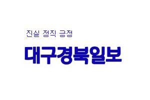 """영주에 """"살림남이 떴다!"""""""