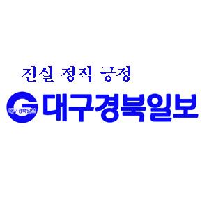 경북, 4.15 국회의원 선거 후보자