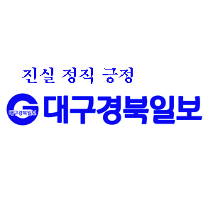 경북도, 2020 정보보호지원센터 구축 공모 선정