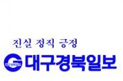 경북교육청, 디스크 파기 서비스 제공