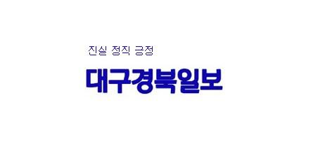 이제는 민생이다, 경북 행복경제지원센터 개소